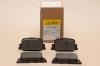 Колодки тормозные задние (дисковые) BYD F3 , BYD F3R , Geely FC/Vision , Geely SL (комплект)
