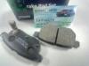 Колодки тормозные задние (комплект) (PMC Корея) Great Wall Haval (M2), Great Wall Haval (M4), Great Wall Voleex (C30)